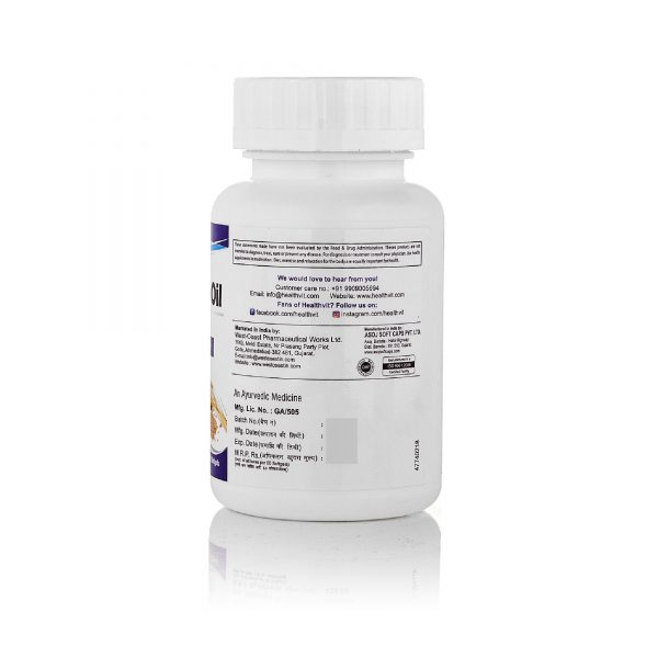 Healthvit-Wheat-Germ-Oil-Softgels-500-mg-60-Softgels-For-Healthy-Heart-Joint-Body-3